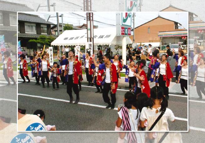 歩行者天国 踊りん祭